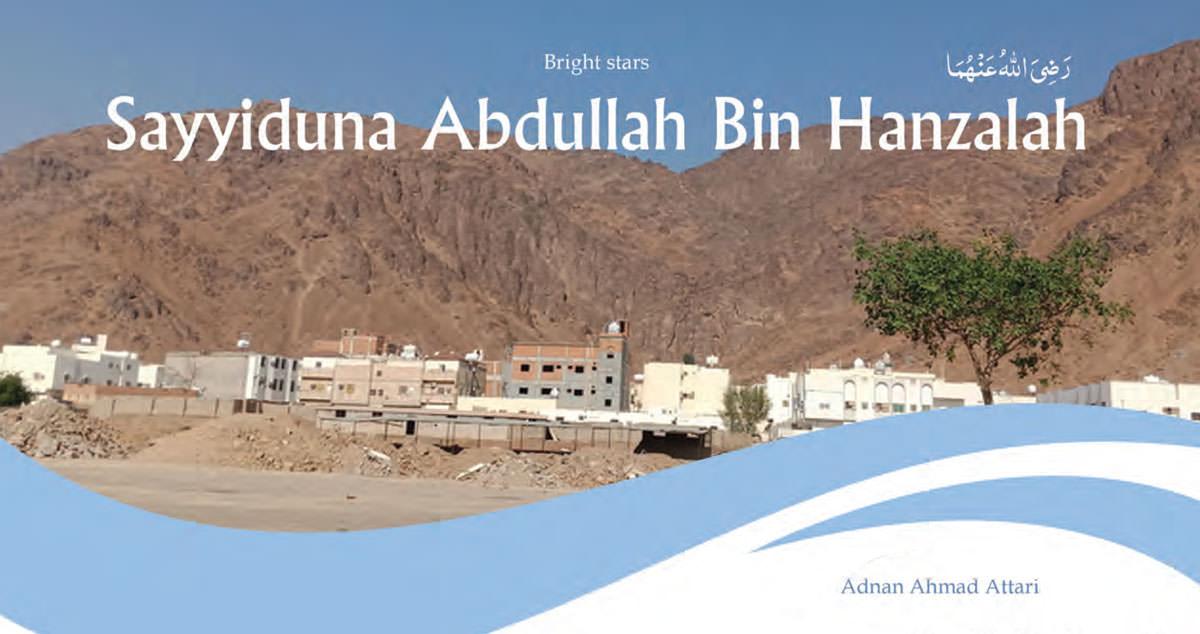 Purchaser of Paradise: Sayyiduna 'Uthman Ibn Affaan رضی اللہ عنہ  / Sayyiduna Abdullah Bin Hanzalah رضی اللہ عنھما