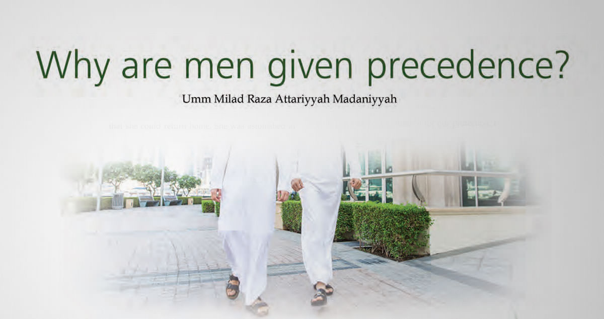 Sa'i between Safa and Marwah! Legacy of a mother / Kitchen Garden / Qurbani Meat / Why are men given precedence?