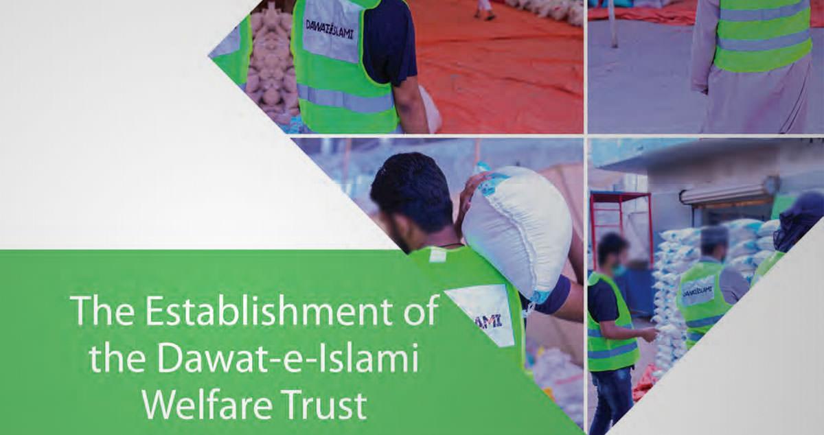 Ameer-e-Ahl-e-Sunnat's message to the welfare department of Dawat-e-Islami / The Establishment of the Dawat-e-Islami Welfare Trust