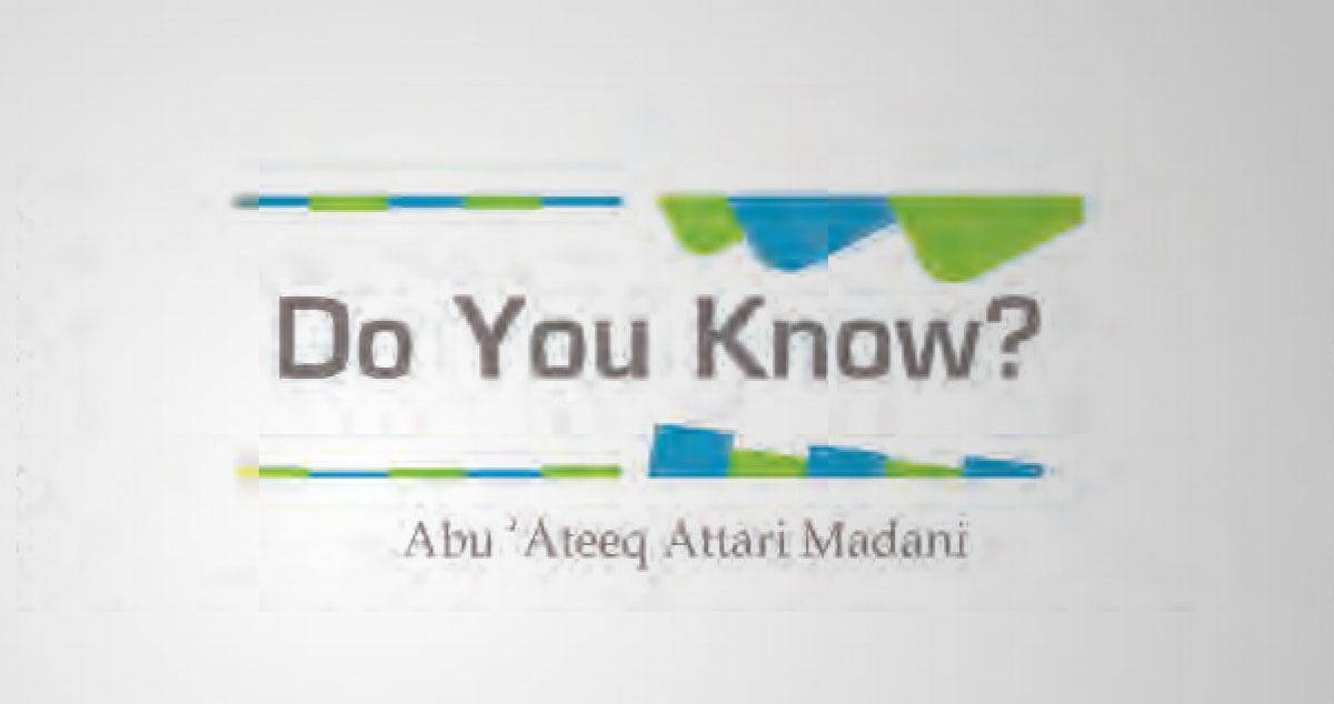 serve your parents / Do you know?
