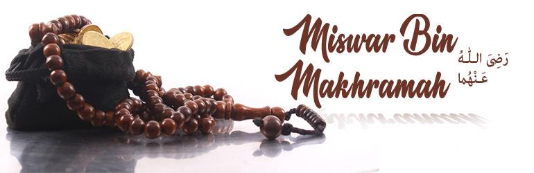 Sayyiduna Miswar Bin Makhramah رَضِیَ اللہُ تَعَالٰی عَنْہَا