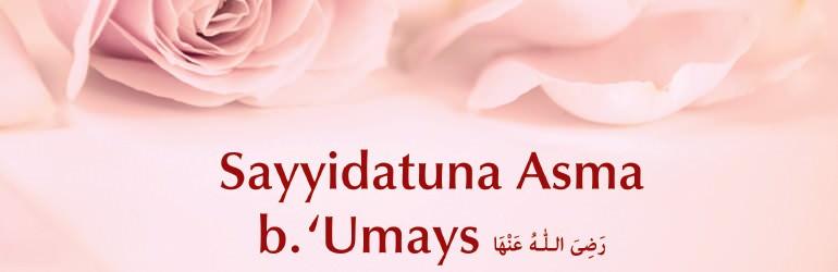 Sayyidatuna Asma b. ʿUmays رَضِیَ اللہُ تَعَالٰی عَنْہَا