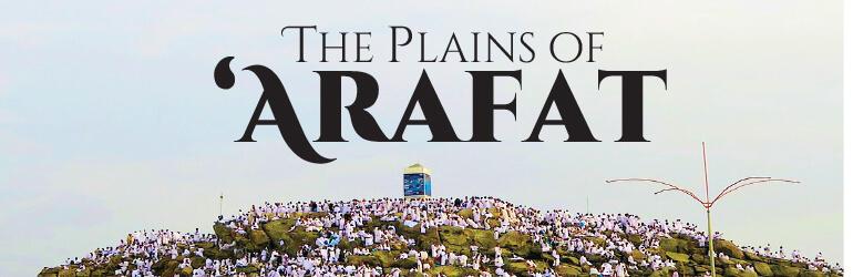 The Plains of 'Arafāt