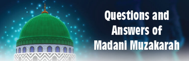 Qurbani on Behalf of Deceased Parents