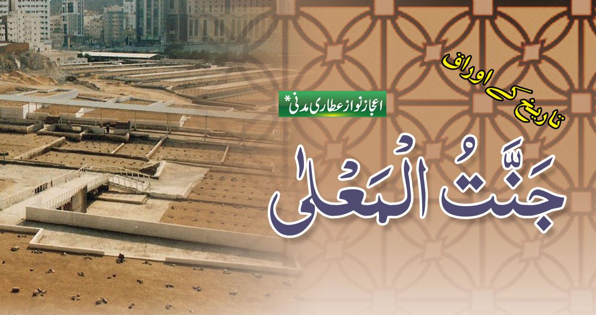 سب سے پہلے دینِ اسلام قبول کرکے شرفِ صحابیّت کس نے حاصل کیا
