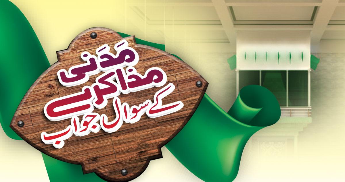 سوال:اعلیٰ حضرت امام احمد رضا خان علیہ رحمۃ  الرَّحمٰن نے کتنے فتاویٰ تحریر فرمائے؟
