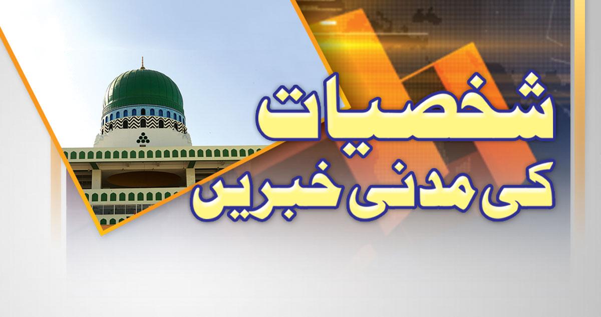 قبولِ اسلام کی مدنی بہار