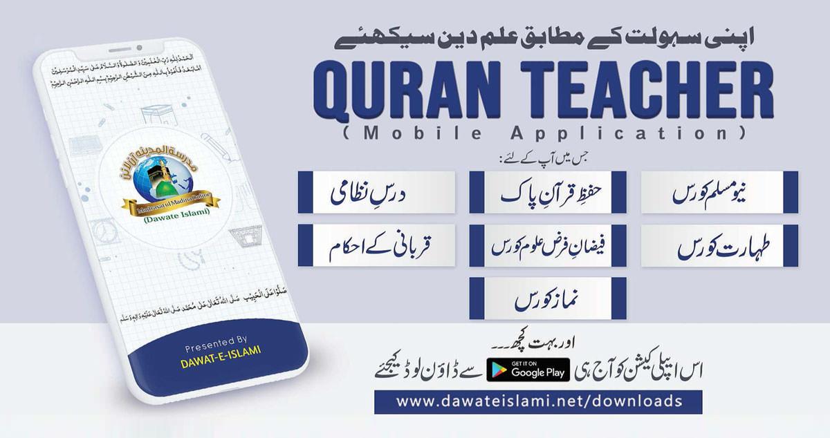 Quran Teacher App