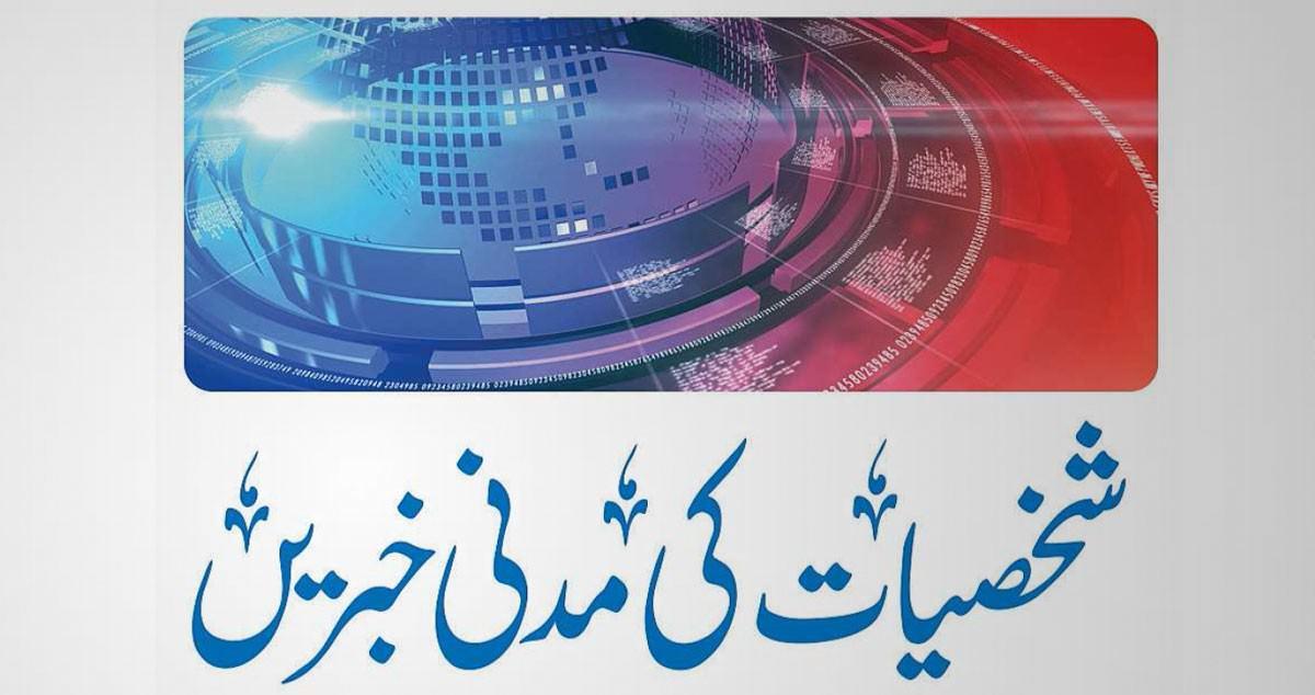 دعوت اسلامی کے شعبہ جات کی مدنی خبریں /  تحریری مقابلے میں مضمون بھیجنے والوں کے نام /  شخصیات کی مدنی خبریں / بیرون ملک کی مدنی خبریں