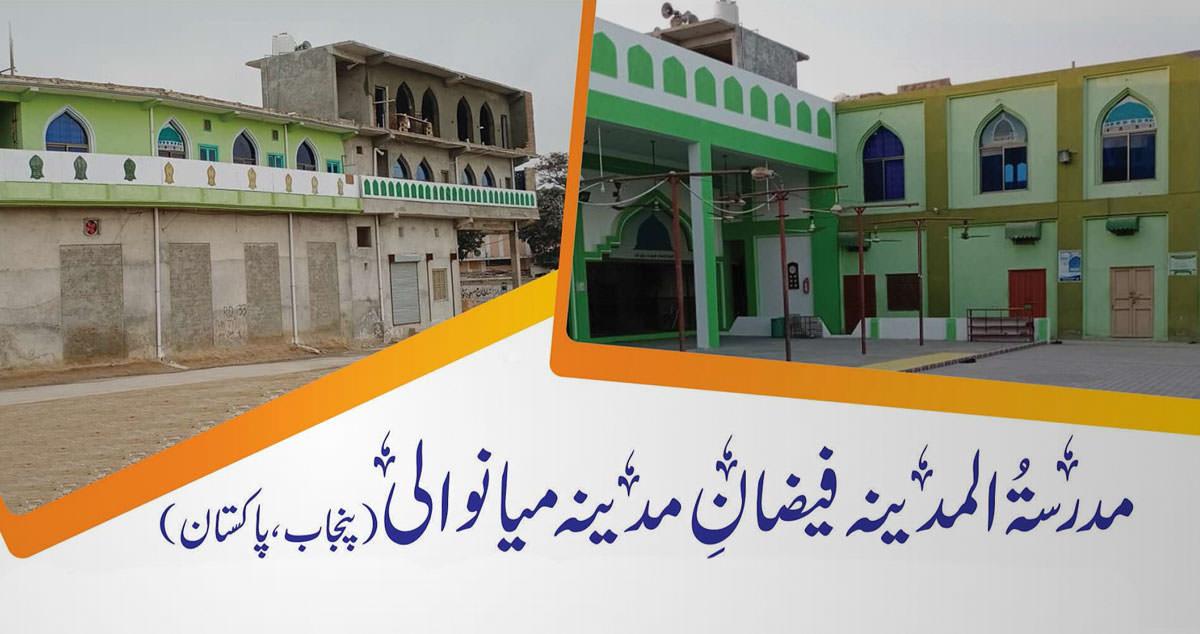 بہترین راستہ / حروف ملائیے / مدرسۃُ المدینہ فیضانِ مدینہ میانوالی (پنجاب،پاکستان) / مدنی ستارے