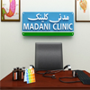 Madani Clinic and Spiritual Cure