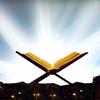 اسلامی طریقے