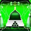 جشنِ ولادت اور دعوتِ اسلامی