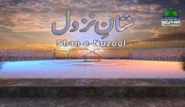 Shan e Nuzool Ep#147