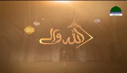 Allah Walay Ep#38