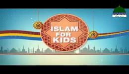 Islam for Kids Ep#178 (Kid)