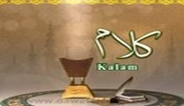 Ameer e Ahle Sunnat Kay Sath Parhay Gaye Kalam