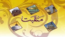 Manaqib-e-Attar