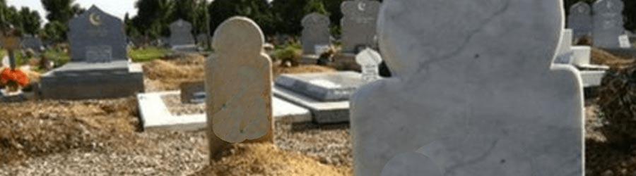 قبر پر اذان