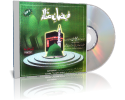 Faizan-e-Attar MP3 CD  (V:01)