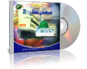 Faizan-e-Attar MP3 CD  (V:02)