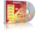 Faizan-e-Attar MP3 CD  (V:03)