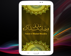 Faizan-e-Madani Muzakra MP3 CD (V:01)