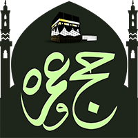HAJJ AND UMRAH APPLICATION