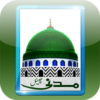 Madani Channel Application
