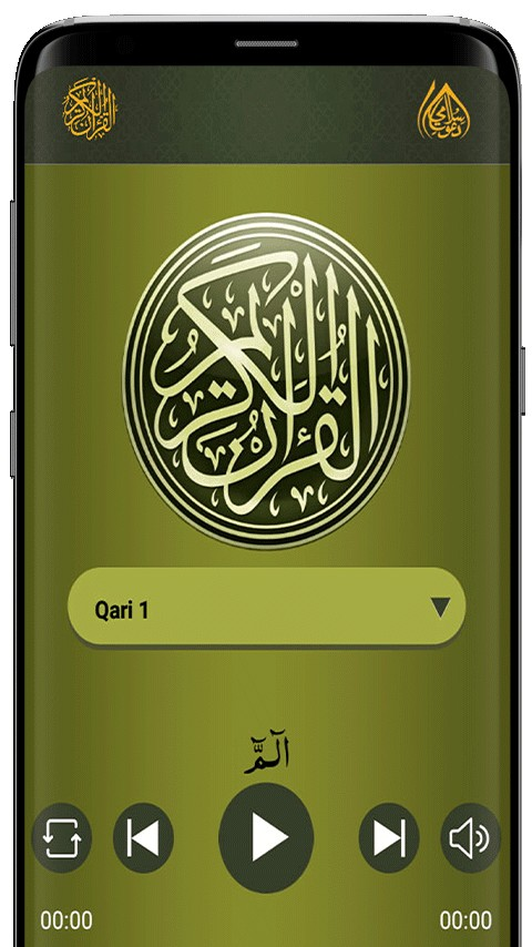 Best Quran Ul Karim Mobile Application For Android And Iphone