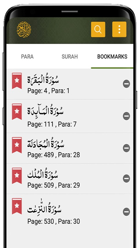 Best Quran-ul-karim mobile Application for android and iphone