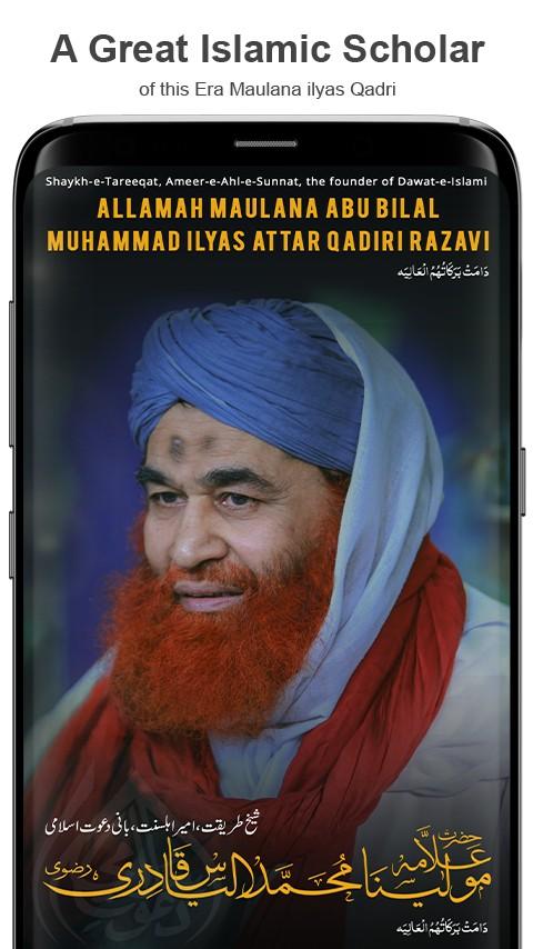 Maulana Muhammad Ilyas Qadri Application - Islamic Scholar