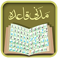 Madani Qaidah Application