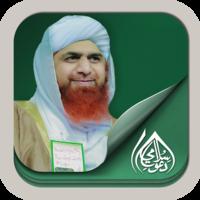 Haji Imran Attari Application