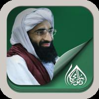 Al-Haaj Ubaid Raza Attari Application