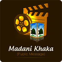 Madani Khaka Application