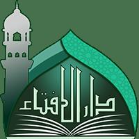 Dar-ul-Ifta Ahlesunnat