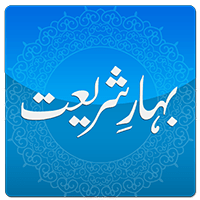 Bahar-e-Shariat Mobile Application