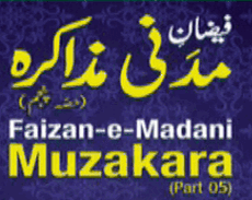 Faizan e Madani Muzakra Memory Card Part:05