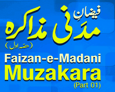 Faizan e Madani Muzakra Memory Card Part:01