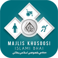 Deaf and Mute Muslims Android App