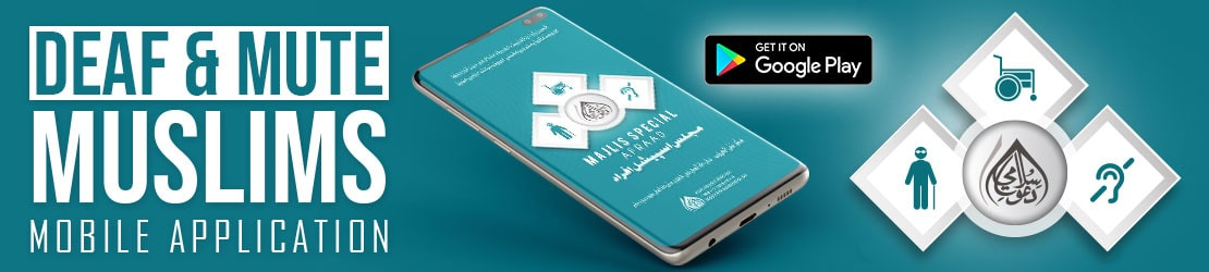 Deaf and Mute Muslims Mobile Application