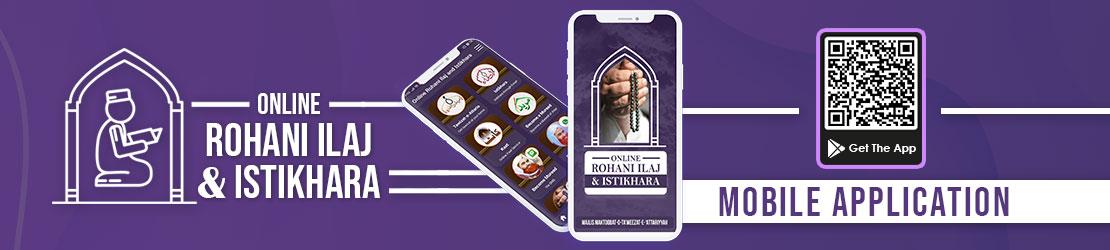 Online Rohani Ilaj and Istikhara
