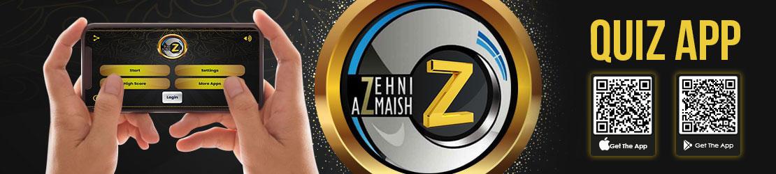 Zehni Azmaish Quiz Applicaion