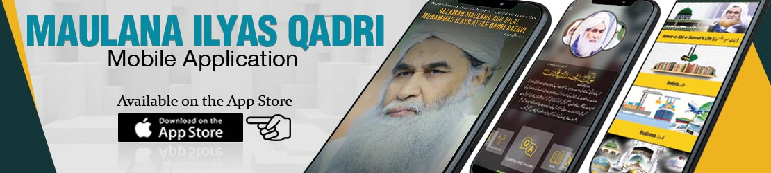 Maulana Ilyas Qadri Mobile App