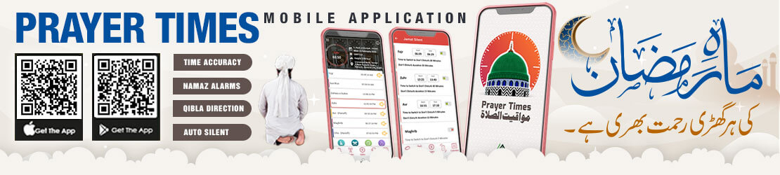 Prayer Times Mobile App with different languages