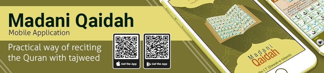 Madani Qaida Mobile App