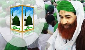 Madani Muzakarah - Muharram-ul-Haram