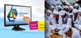 Madrasa-tul-Madina Online K Tehat 3 Din Ka Ijtima