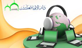 Dar ul ifta Ahlesunnat - Contact Details